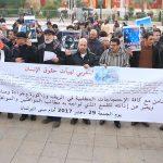 الإئتلاف الحقوقي بالمغرب