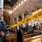 تفجير الكنيسة بمصر