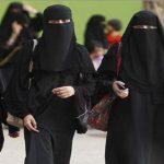 منع الحجاب بالمغرب