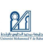 جامعة محمد الخامس بالرباط مؤسسة خالد الحسن