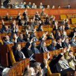 البرلمان المغربي- ايقونة بريس