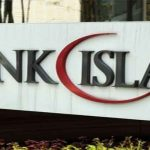 البنك-الإسلامي- ايقونة بريس