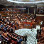 البرلمان-يصادق-على-مشروع-قانون-المعاشات.