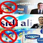 حملة مقاطعة المواد الاستهلاكية والبنزين