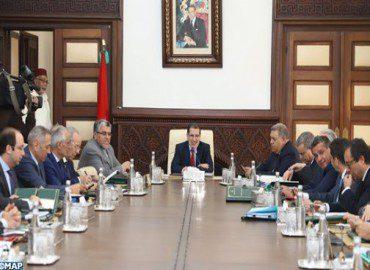 المجلس الحكومي
