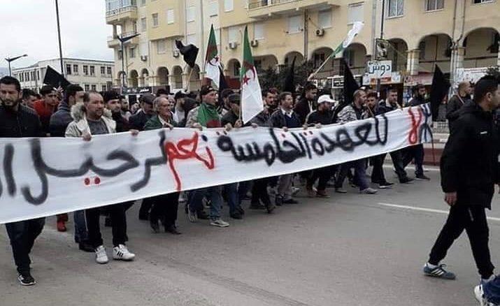"""الجزائر """"إفلاس دولة"""""""